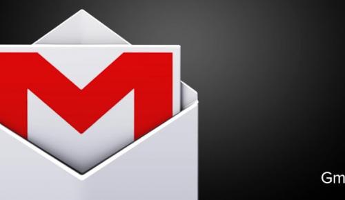 Πιο ασφαλές Gmail