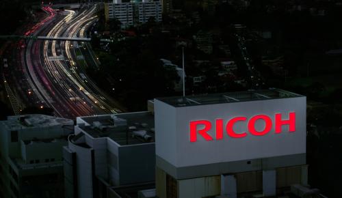 Οι λύσεις εκτύπωσης της Ricoh από την Intertech