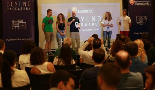 Beyond Hackathon από τη Eurobank