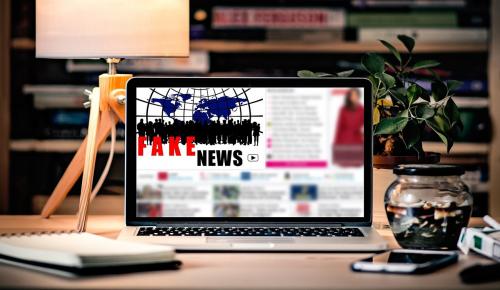 Fake news εσείς, επιτροπή εμείς