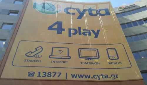 Soft launch κινητής τηλεφωνίας από τη Cyta