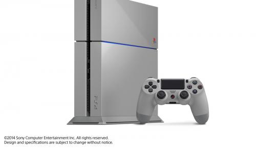 Επετειακή έκδοση του Playstation 4
