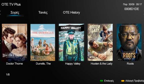 Ταινίες, σειρές και ντοκιμαντέρ on demand και δωρεάν από το ΟΤΕ TV Plus