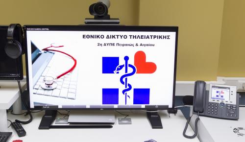 Εθνικό Δίκτυο Τηλεϊατρικής σε νησιά του Αιγαίου από τον ΟΤΕ