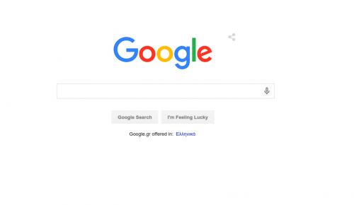 Νέο λογότυπο για την Google