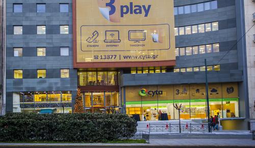 Vodafone και Wind για Cyta Hellas