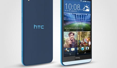 Ξεκινάει η διάθεση του HTC Desire Eye στην Ελλάδα