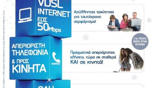 Τα πάντα με 59,50 ευρώ από τη Forthnet-Nova