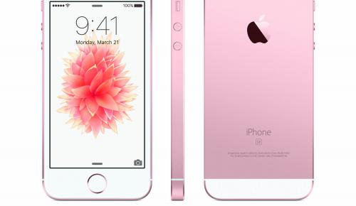 7 Απριλίου το iPhone SE στην Ελλάδα