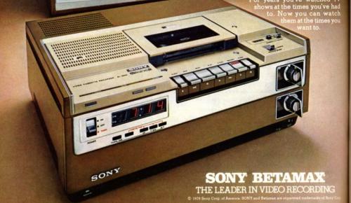 Το Betamax αποστρατεύεται