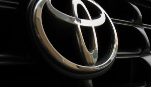 Νέο τμήμα χάι-τεκ έρευνας από την Toyota