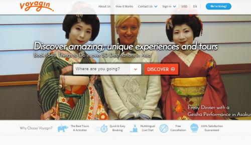 Custom-made τουρισμός από τη Rakuten