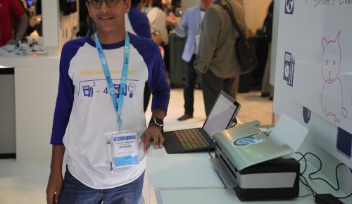 H Intel επενδύει σε ένα 13χρονο