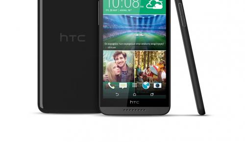 Κέρδη για την HTC στο τρίμηνο