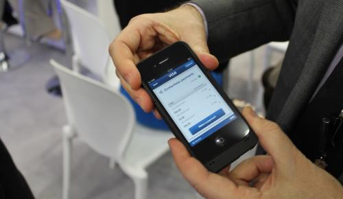 Visa: έτοιμη λύση και για το iPhone