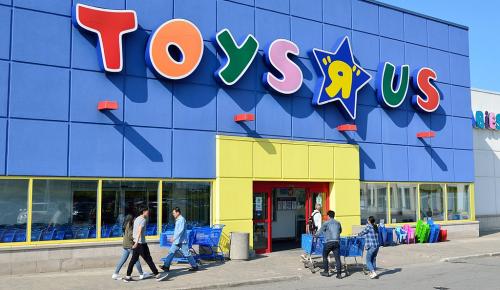 Ρολά (made in Amazon) για την Toys 'R' Us