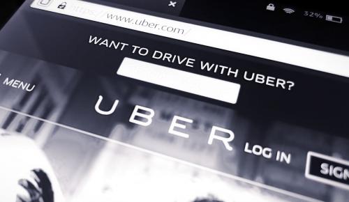 Uber: χάνει 1 δισ. το χρόνο στην Κίνα