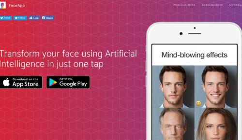 Ρατσιστική τεχνητή νοημοσύνη