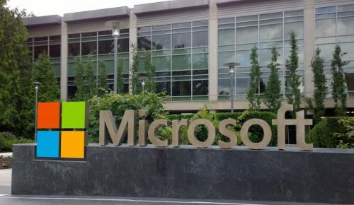 Microsoft-Υπουργείο Δικαιοσύνης: 1-0