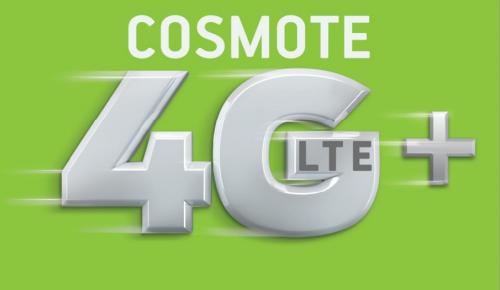 Cosmote: αύξηση 80% στην κίνηση δεδομένων τον Αύγουστο