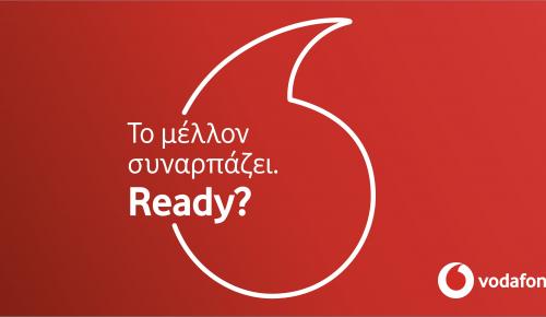 Vodafone: Ετοιμάζουμε μια νέα τηλεοπτική πλατφόρμα