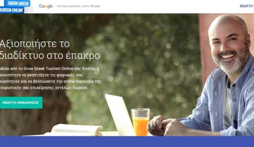 Μόλις το 8% των ελληνικών τουριστικών καταλυμάτων χρησιμοποιεί το Internet