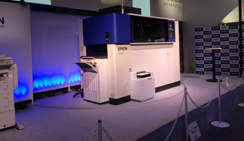 Epson PaperLab: η επανάσταση στην ανακύκλωση χαρτιού μέσα στις επιχειρήσεις