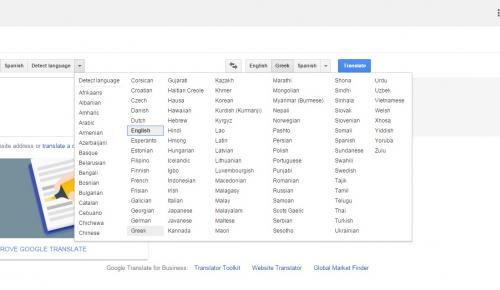 99% πληθυσμιακή κάλυψη από το Google Translate