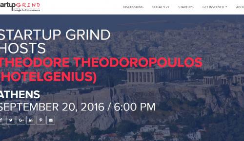 20 Σεπτεμβρίου το πρώτο Startup Grind Athens της νέας σεζόν