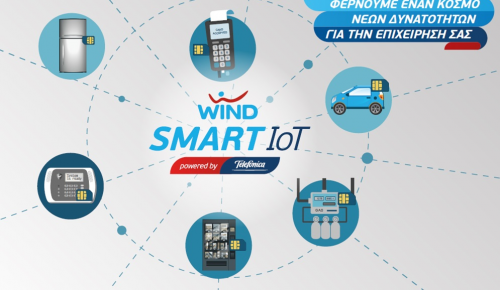 Wind Smart IoT: δυναμικά στις Internet of Things υπηρεσίες μπαίνει η Wind