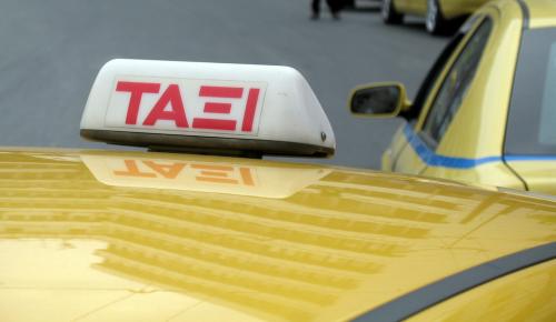 Ιαπωνικό μέτωπο κατά της Uber